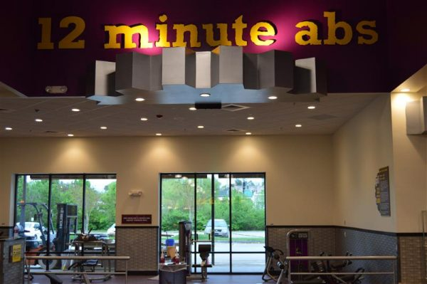 One day ONLY Join Planet Fitness August 15 for $1 down, $10 a month, and no commitment...