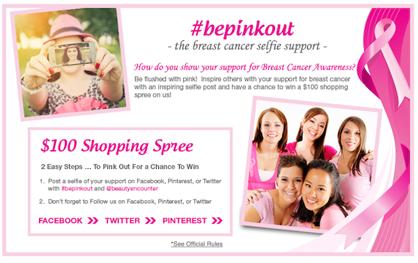 bepinkout the breast cancer selfie support contest Show Off Your Sun-Kissed Glow