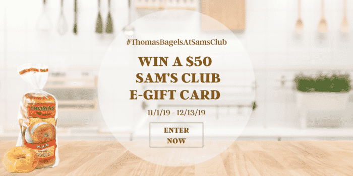 Win a $50 Sam's Club gift card